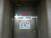 20100131_05