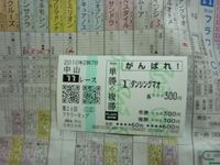 20100320_05