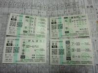 20100603_03