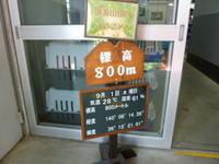 20100901_07