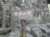 20100901_10