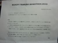 20101009_01