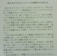 20110325_02