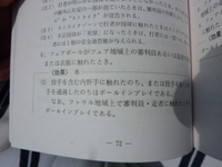 20110410_03
