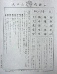 20110429_05