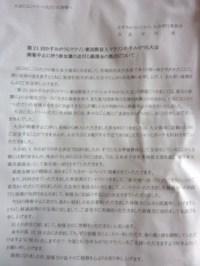 20110519_01