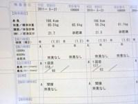 20110618_01