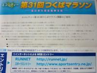 20110625_01