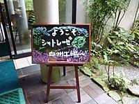 20110920_03