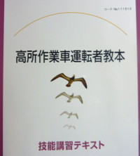 20101001_01
