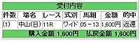 20111002_04