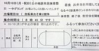 20111009_02