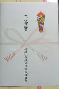 20111010_03