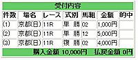 20111016_01