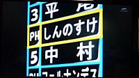 20111022_04
