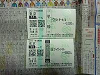 20111031_02