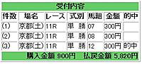 20111105_01