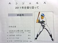 20111127_03