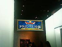 20111201_02