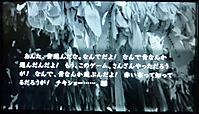 20120108_11