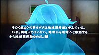 20120130_01