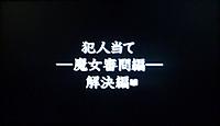 20120205_01