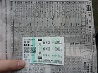 20120324_05