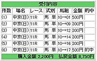 20120325_01