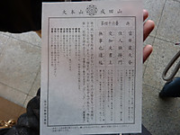 20120504_02