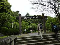 20120504_03