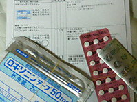 20120510_01