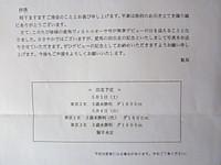 20120512_01