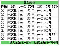 20120513_01