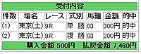 20120519_02