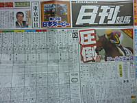 20120525_01