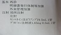 20120611_02