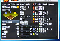 20120617_01