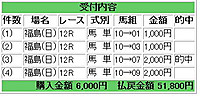 20120708_06