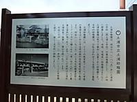 20120716_09