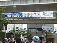 20120721_06