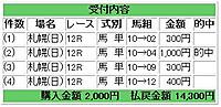 20120902_01