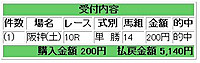 20120915_01