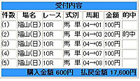 20121007_01