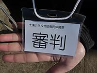 20121009_02