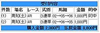 20121027_04