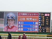 20121028_04
