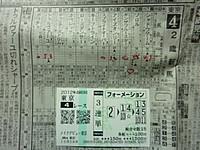20121028_05