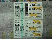 20121028_06