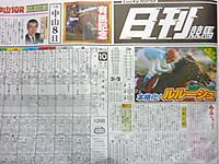 20121222_01