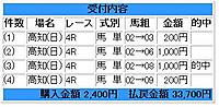 20130113_01